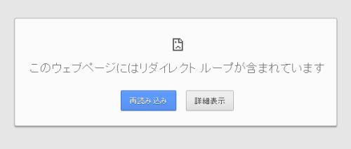 error5.jpg