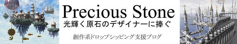 preciousu1.jpg