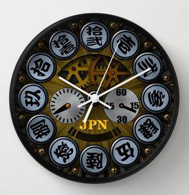 watch25.jpg
